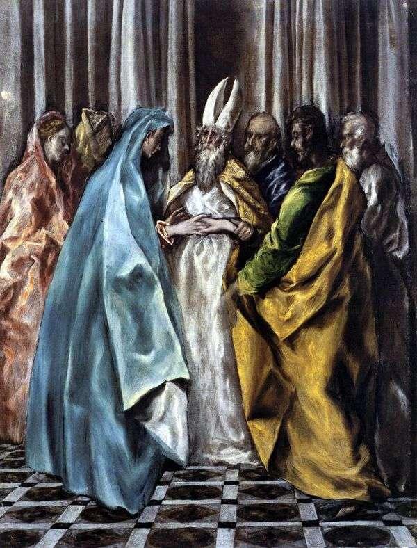 Обручение Богоматери   Эль Греко