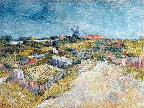 Огороды на Монмартре у холма Монмартр   Винсент Ван Гог
