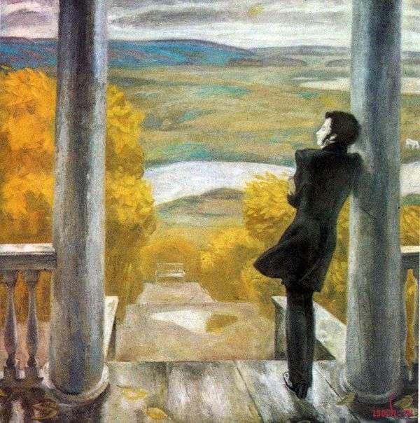 Осенние дожди. Пушкин   Виктор Попков