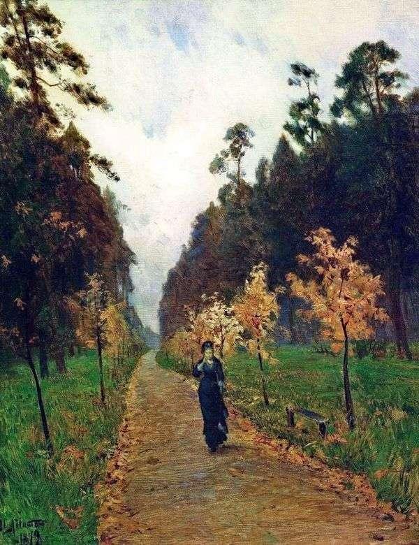 Осенний день в Сокольниках   Исаак Левитан