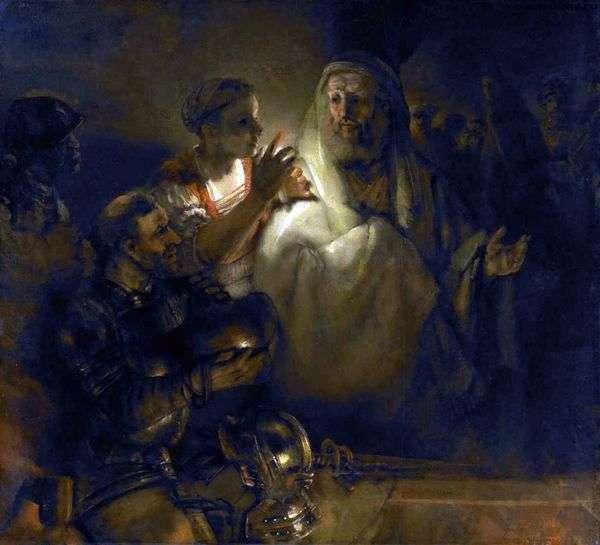 Отречение апостола Петра   Рембрандт Харменс Ван Рейн