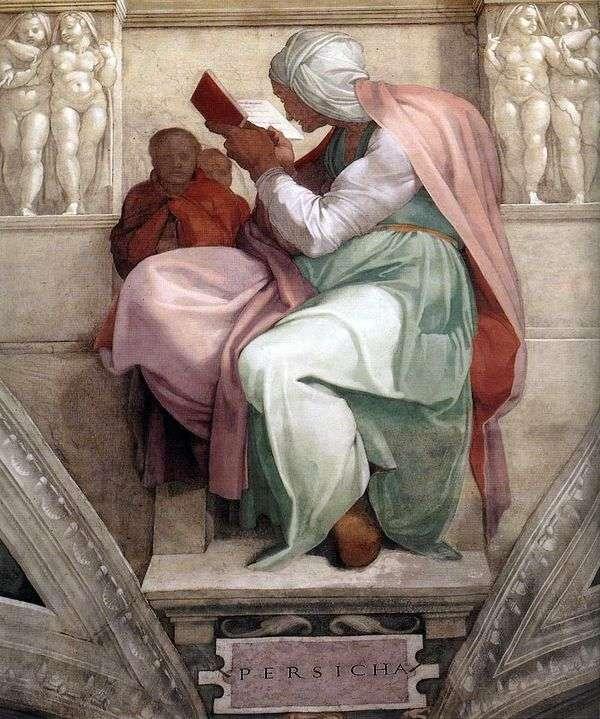 Персидская сивилла (фреска)   Микеланджело Буонарроти
