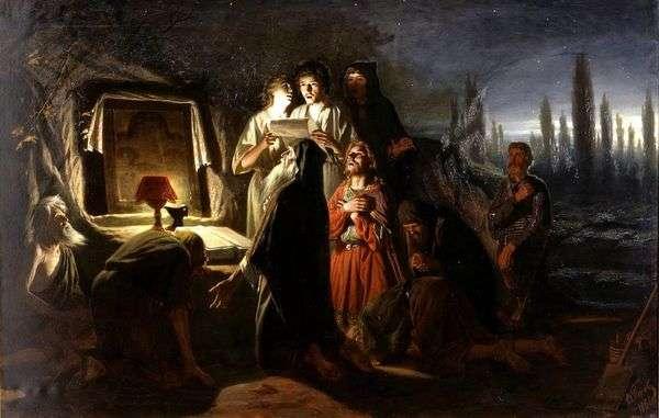 Первые христиане в Киеве   Василий Перов