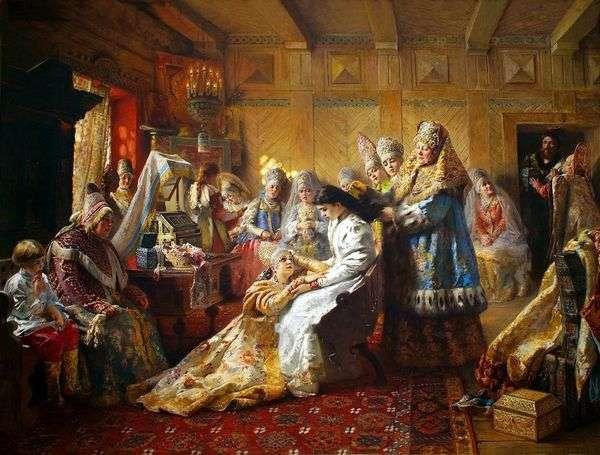 Под венец   Константин Маковский