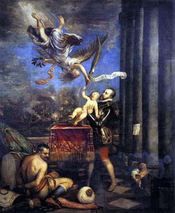 Подношение Филиппа II   Тициан Вечеллио