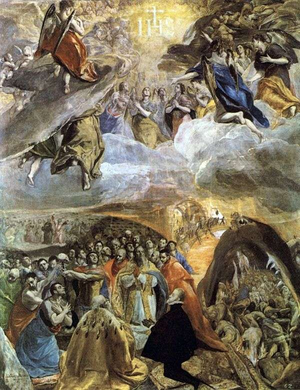 Поклонение имени Христа   Эль Греко