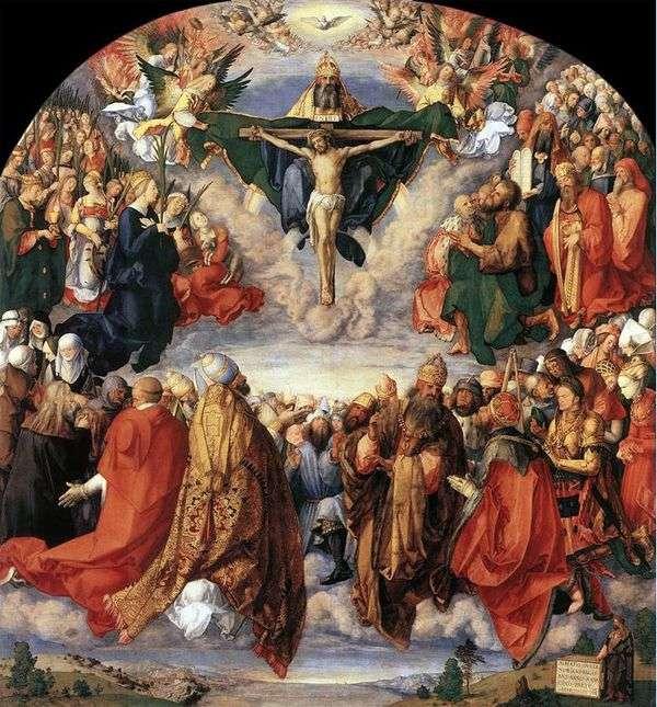 Поклонение Святой Троице   Альбрехт Дюрер