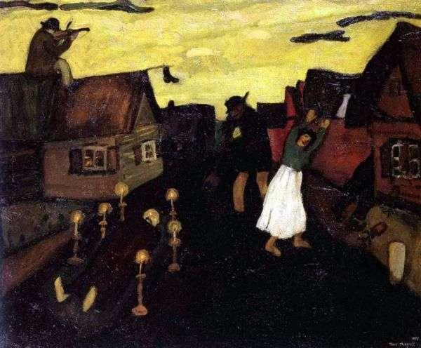 Покойник (Смерть)   Марк Шагал