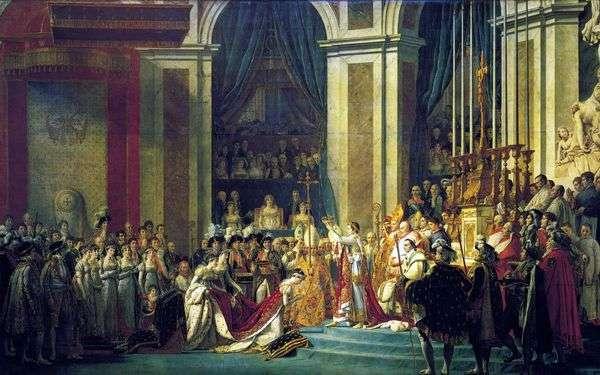 Помазание Наполеона I и коронация Жозефины   Жак Луи Давид