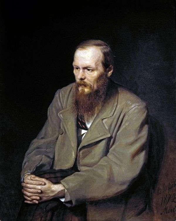 Портрет Достоевского   Василий Перов
