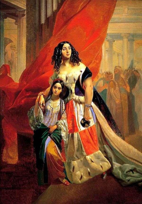 Портрет Юлии Самойловой с воспитанницей   Карл Брюллов