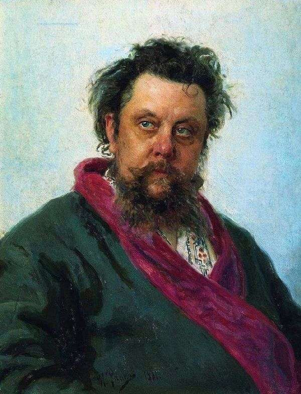 Портрет композитора М. П. Мусоргского   Илья Репин