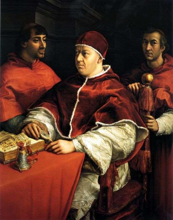 Портрет Лео Х с кардиналами Джулиано Медичи и Луиджи Росси   Рафаэль Санти