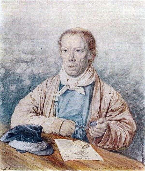 Портрет отца   Павел Федотов