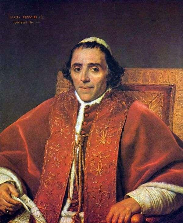 Портрет папы Пия VII   Жак Луи Давид