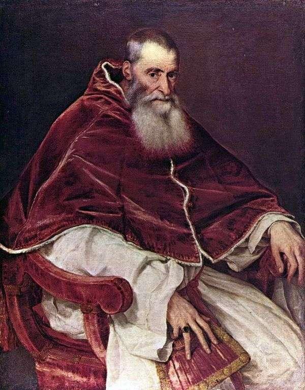 Портрет Павла III   Тициан Вечеллио