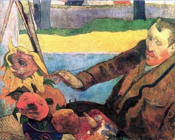 Портрет Ван Гога   Поль Гоген