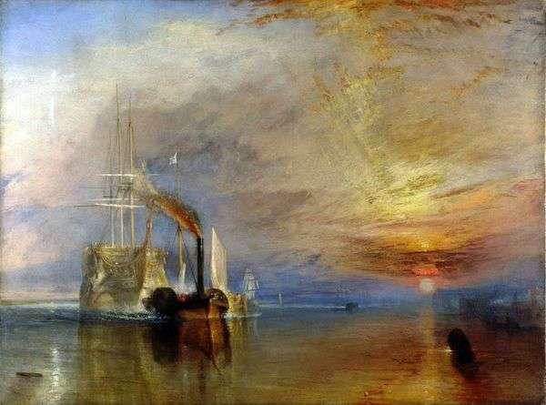 Последний рейс корабля Отважный   Уильям Тернер