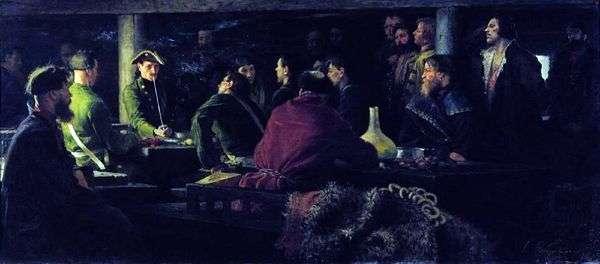 Потешные Петра I в кружале   Андрей Рябушкин