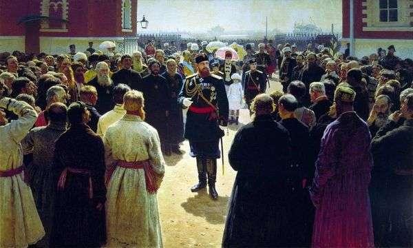 Прием волостных старшин императором Александром III во дворе Петровского дворца в Москве   Илья Репин