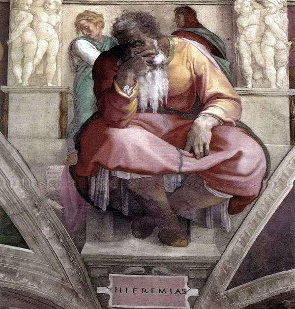 Пророк Иеремия (фреска)   Микеланджело Буонарроти