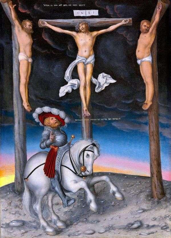 Распятие с преображенным центурионом   Лукас Кранах