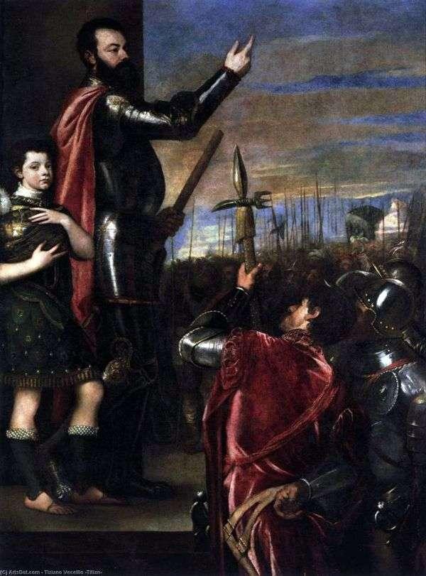 Речь маркиза дель Васто к воинам   Тициан Вечеллио
