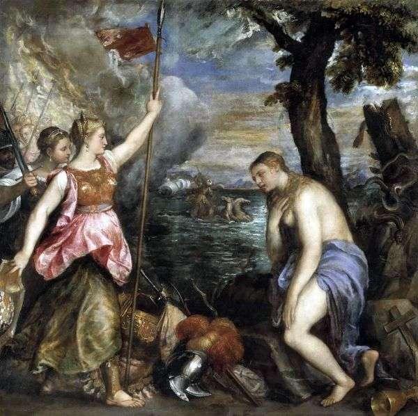 Религия, которой помогает Испания   Тициан Вечеллио