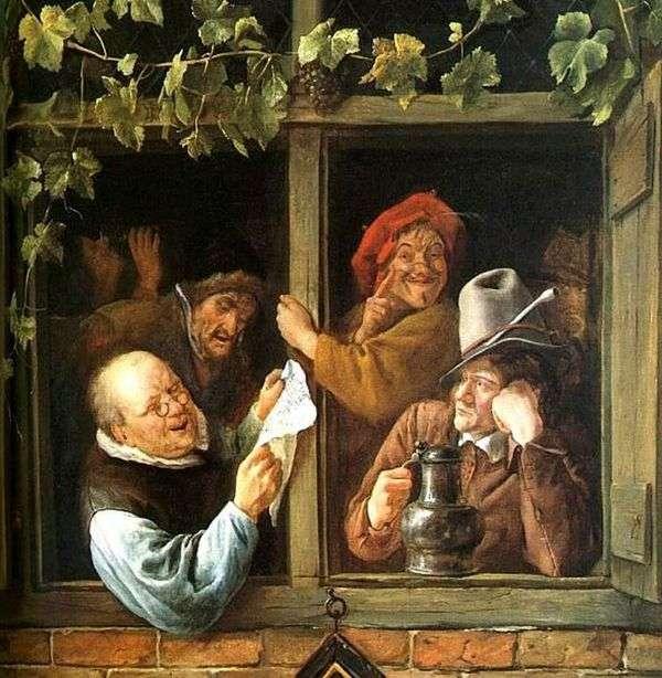 Риторики в окне   Ян Стен