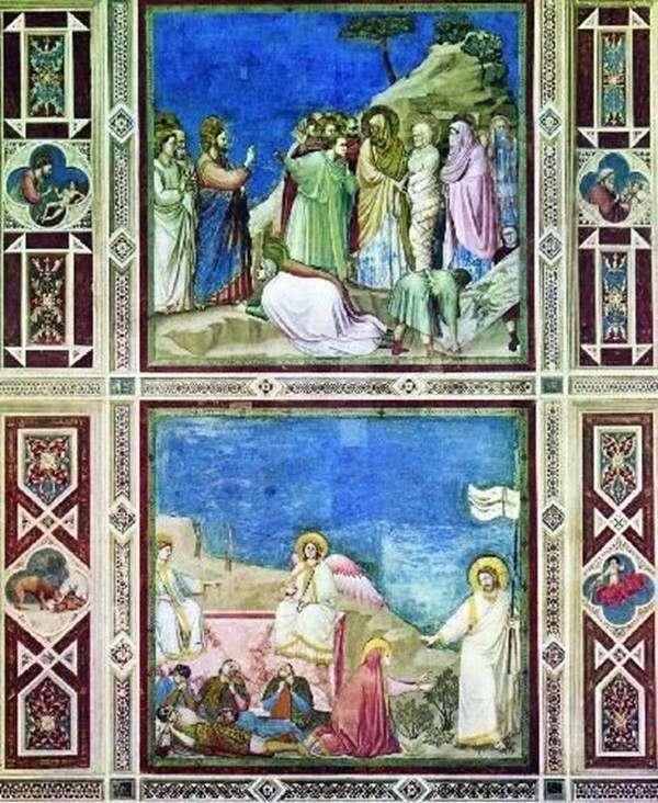 Росписи капеллы дель Арена   Джотто ди Бондоне