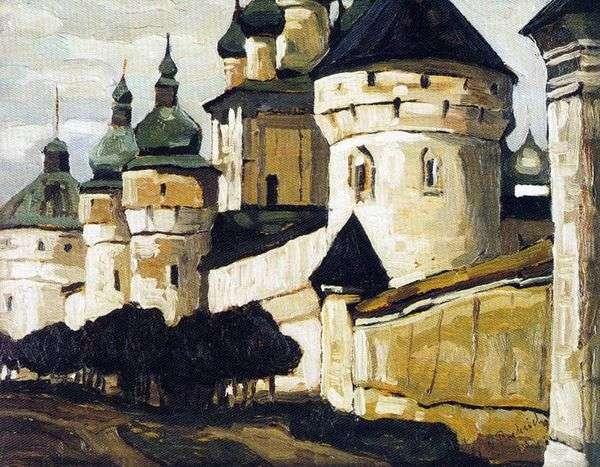 Ростов Великий   Николай Рерих
