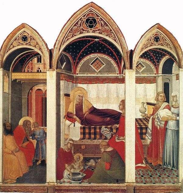 Рождение Марии   Пьетро Лоренцетти