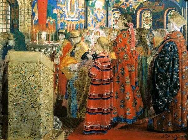 Русские женщины XVII столетия в церкви   Андрей Петрович Рябушкин