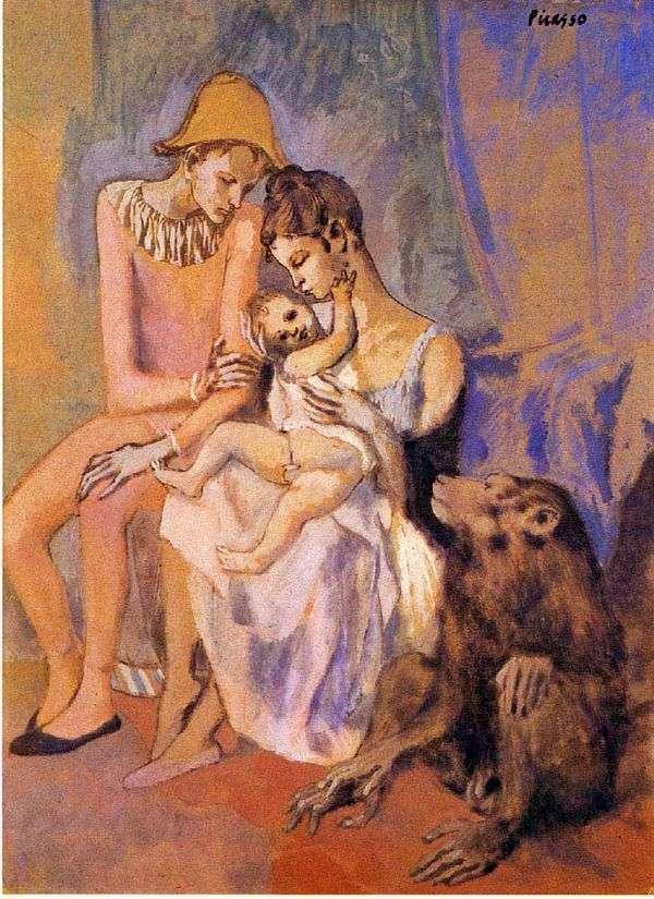 Семейство акробата с обезьянкой   Пабло Пикассо