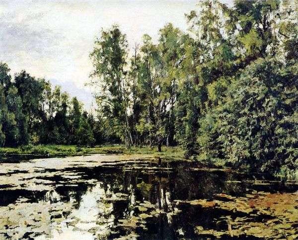 Серов В. А.   Заброшенный пруд в Домотканово