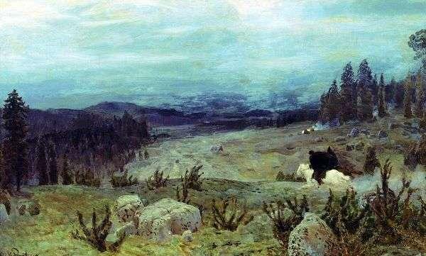 Сибирь   Аполлинарий Васнецов