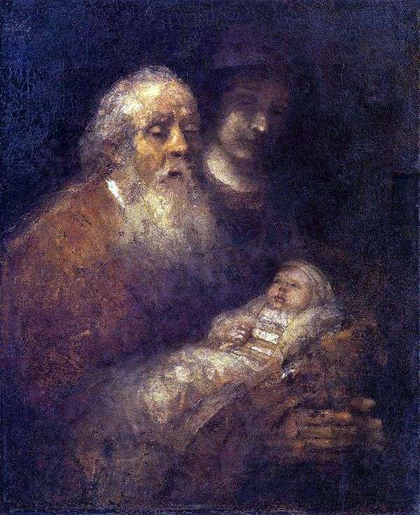 Симеон во храме   Рембрандт Харменс Ван Рейн