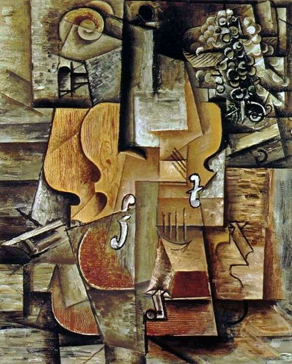 Скрипка и виноград   Пабло Пикассо