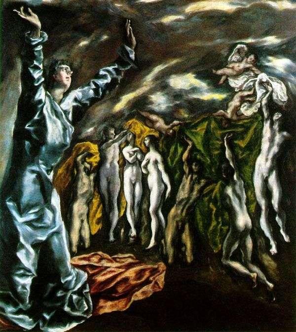 Снятие пятой печати   Эль Греко
