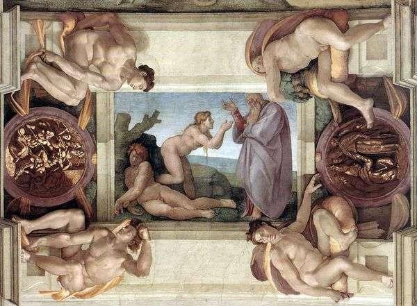 Сотворение Евы   Микеланджело Буонарроти