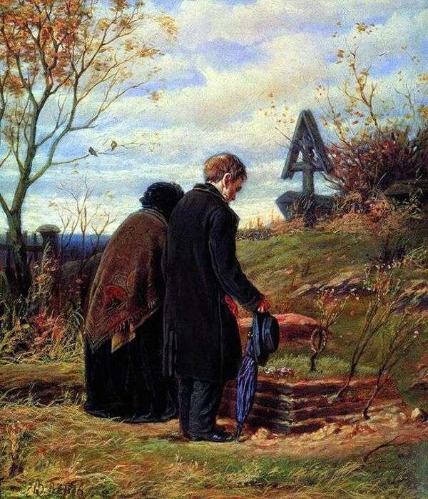 Старики родители на могиле сына   Василий Перов