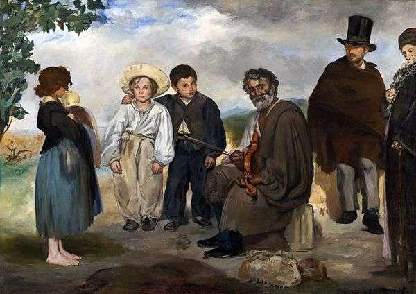 Старый музыкант   Эдуард Мане