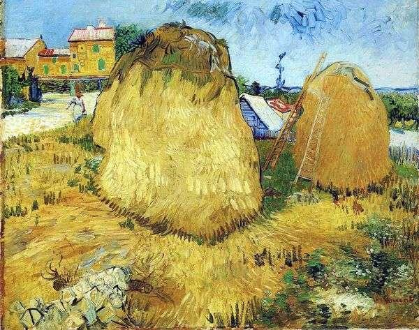 Стога сена в Провансе   Винсент Ван Гог
