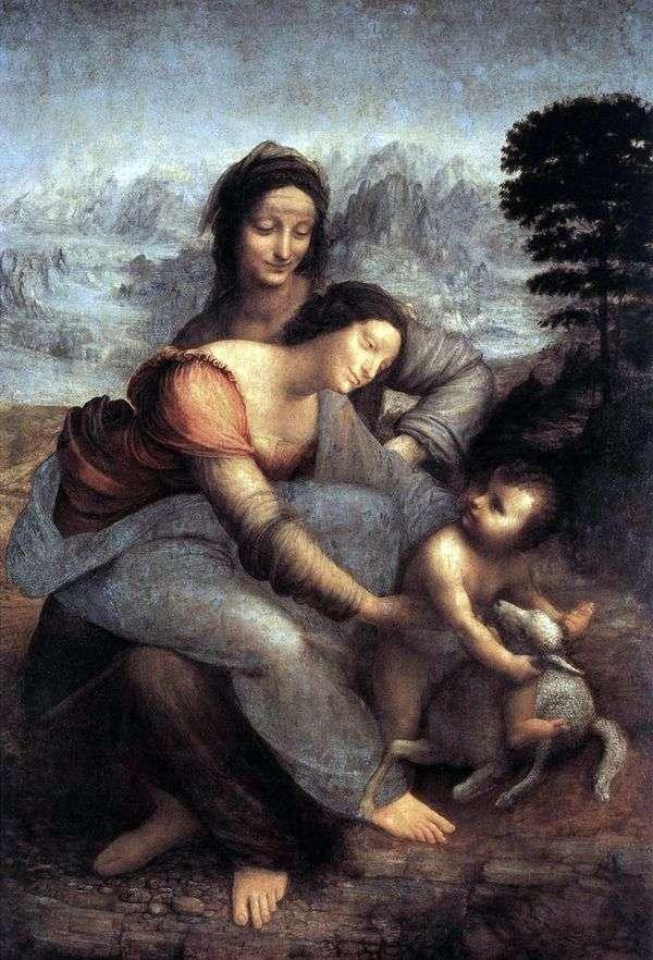 Святая Анна и Мария с младенцем Христом   Леонардо Да Винчи