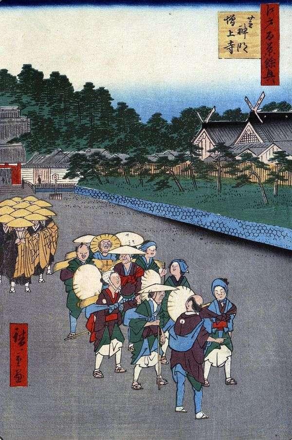 Святилище Сиба Симмэй, монастырь Дзодзедзи в Сиб   Утагава Хиросигэ