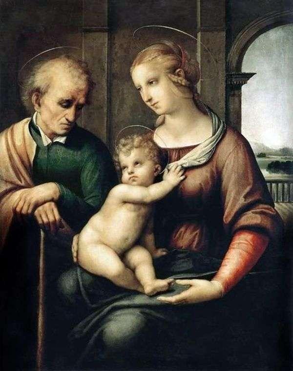 Святое семейство или Мадонна с безбородым Иосифом   Рафаэль Санти