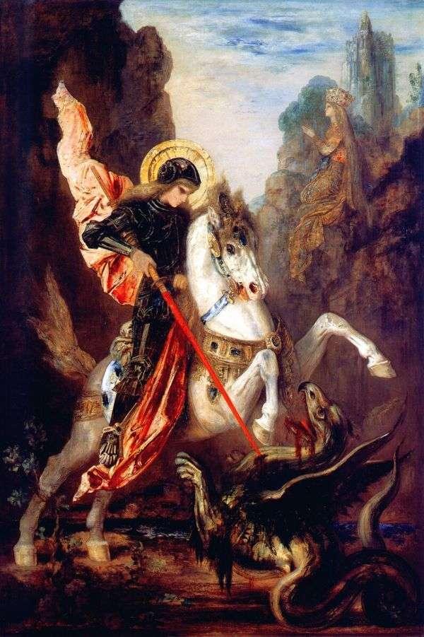Святой Георгий и дракон   Гюстав Моро