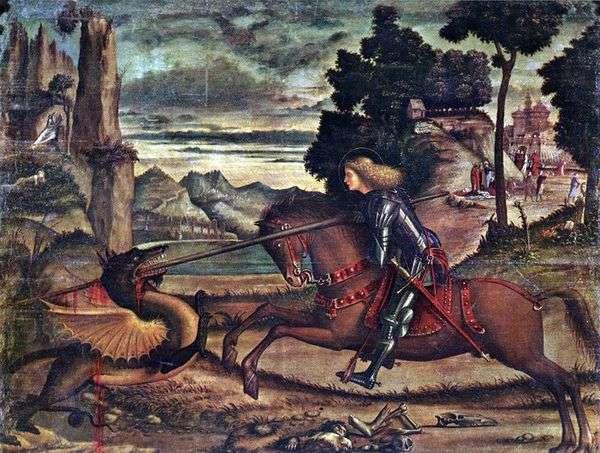 Святой Георгий, поражающий дракона   Витторе Карпаччо