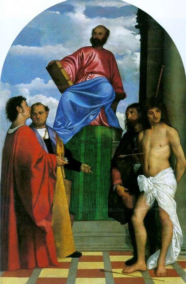Святой Марк на амвоне со святыми   Тициан Вечеллио