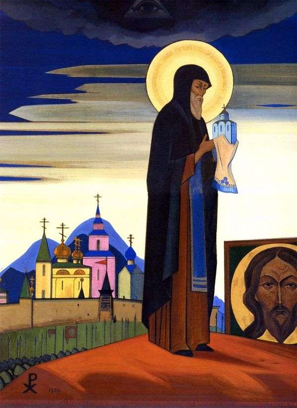 Святой Сергий Радонежский   Николай Рерих